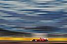 F1 俄罗斯大奖赛FP3:法拉利再次包揽前二名