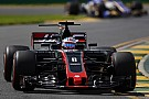 Formula 1 Haas F1 told to remove flexing T-wing