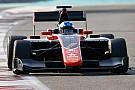 Jake Hughes torna in GP3: nel 2018 correrà con ART Grand Prix
