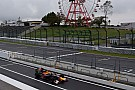 スーパーフォーミュラ最終戦『第16回JAF鈴鹿グランプリ』:リザルト