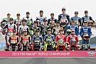 MotoGP 2016: все гонщики, все мотоциклы