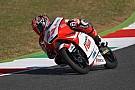 【Moto3】ムジェロ予選:鳥羽「攻略に時間がかかってしまった」