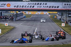 中国F4 新闻稿 珠海庆收官,铭泰赛车2016赛季顺利落幕