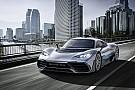 Автомобили Mercedes представила Project One – гиперкар на основе технологий Ф1