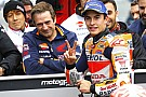 MotoGP En pole, Márquez se méfie tout de même de Dovizioso