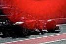 2018'in en güzel F1 aracı anketi sonuçlandı