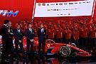 Vettelnek és Räikkönennek is tetszik az SF71H: az