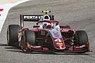 FIA F2 Monaco, Libere: Prema in vetta grazie a de Vries. Russell ultimo