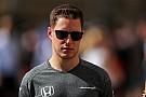 Fórmula 1 Vandoorne admite que McLaren estará pressionada em 2018