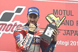"""MotoGP 比赛报告 多维兹奥索""""绝杀""""马奎兹登顶日本大奖赛"""