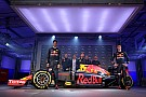 Red Bull unveils revamped F1 livery