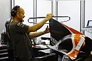 Un concept de T-wing radical sur les McLaren