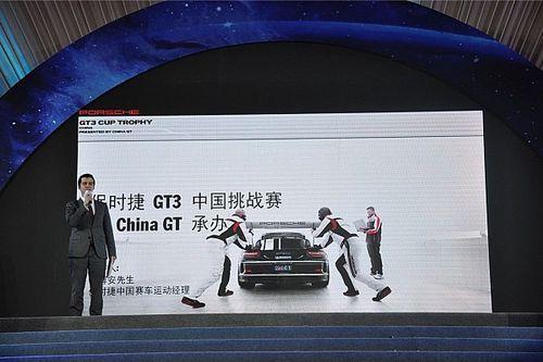 """CHINA GT与保时捷创建""""保时捷GT3中国挑战赛"""""""