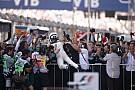Боттас выиграл первую гонку Формулы 1 в карьере