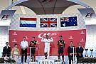 ترتيب بطولة العالم للفورمولا واحد بعد جائزة اليابان الكبرى
