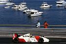 25 anos: Como Ayrton Senna virou o rei de Mônaco