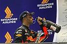 Formula 1 Ricciardo: Red Bull'daki geleceğim takımın performansına bağlı