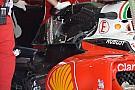 Ferrari incar solusi piston inovatif berkat cetakan 3D