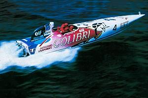 Катер с двумя моторами: история последней гонки Дидье Пирони