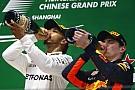 Гран При Китая: лучшие фото воскресенья