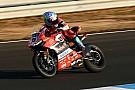 Superbike-WM Marco Melandri: Sorgen für 2018 & Zuversicht für 2019