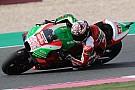 MotoGP Алейш Еспаргаро: Це ганьба – у нас скінчилось паливо