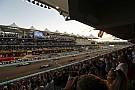F1考虑2018年开赛时间调整为3点10分
