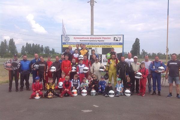 Картинг Репортаж з етапу Кубок Дніпропетровської області та міста Кам'янське: підсумки третього етапу