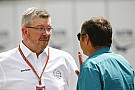 Браун набирає штат інженерів для зміни Формули 1