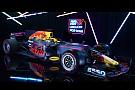 【F1】打倒メルセデス最有力、レッドブルがニューマシンRB13を発表