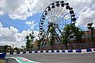 Két legendás F1-es helyszín is veszélyben van: Spa, Suzuka