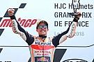 MotoGP フランス決勝:マルケスが逆転で3連勝! ザルコ無念の転倒リタイア