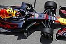 Análisis: así es la actualización de Red Bull para el GP de España
