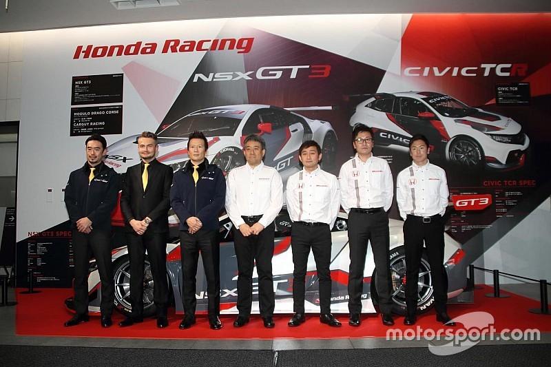 ホンダNSX GT3参戦チーム発表会開催。CARGUYはカラーリングを披露