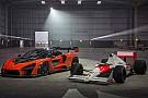 Automotivo McLaren Senna te leva para conhecer nova fábrica de um jeito diferente