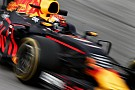 Formula 1 FIA drops 'Max Verstappen rule' for F1 2017