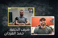 دردشات موتورسبورت: مقابلة مع حمد الفردان