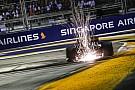 «Да, детка! Выкуси!» Лучшие радиопереговоры Сингапура