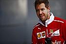 Ferrari le habría ofrecido a Vettel 120 millones de euros por tres años