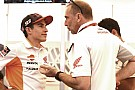 MotoGP Honda: Маркес – незамінний