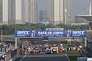 WTCC China WTCC race set to switch to Ningbo