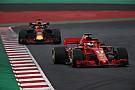 Vettel diz que ritmo de corrida de rivais pode ser enganoso