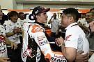MotoGP Marc Marquez: Verbleib bei Honda reine Formsache?