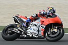 MotoGP Гран Прі Катару, друга практика: Довіціозо побив рекорд траси