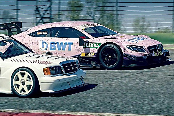 DTM Special feature GALERI: Sejarah evolusi mobil DTM