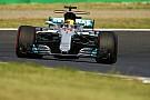日本大奖赛:汉密尔顿称雄,维特尔退赛
