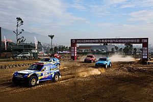 中国汽车场地越野锦标赛COC 比赛报告 长安复出斗众泰  童振荣称霸COC厦门站首日预赛