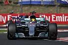 Horner, Hamilton'ın Bottas'a yer vermesinden etkilenmiş