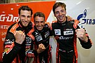 WEC В G-Drive Racing допустили отказ от третьего пилота на «Нюрбургринге»