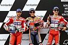 Стартова решітка Гран Прі Австрії